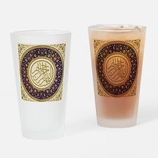 Aziz_efendi_bismillah Drinking Glass