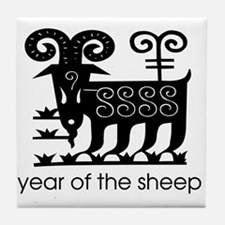 Year of the Sheep B & W. Tile Coaster