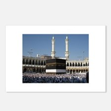 Kaaba Photo Postcards (Package of 8)