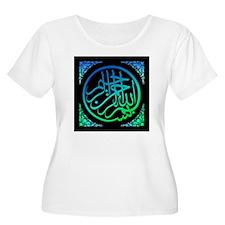 bism_bluegr_o T-Shirt