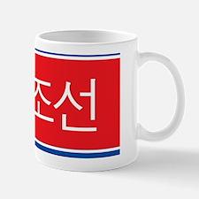 dprkWkrF Small Small Mug