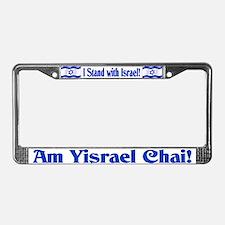 Am Yisrael Chai! License Plate Frame