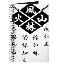 FuuLinKaZan Journal