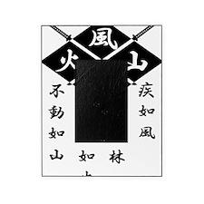 FuuLinKaZan Picture Frame