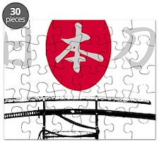 00018 Puzzle
