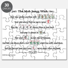 MahJonggWishForPrint 1 Puzzle