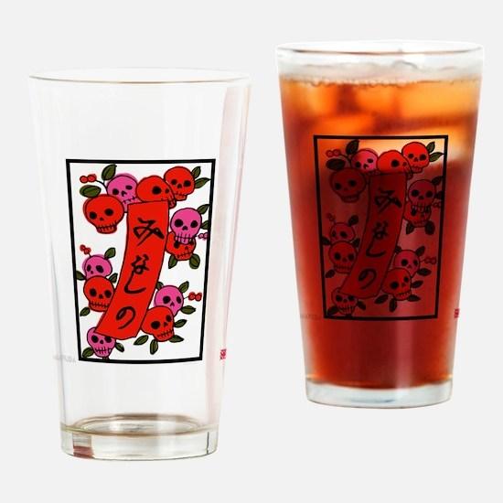 00037 Drinking Glass