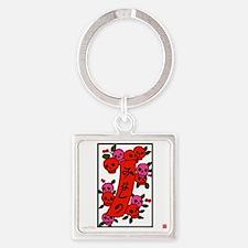 00037 Square Keychain