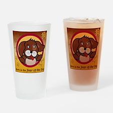 DogTshirt Drinking Glass