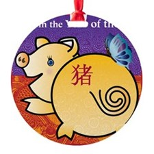 PigTshirt Ornament
