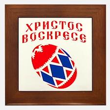 eastereggRU2 Framed Tile
