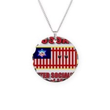 UNITED SOCIALIST STATES-2 Necklace