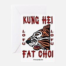 Kung Hei Fat Choi Tiger 4cc A4 adj C Greeting Card