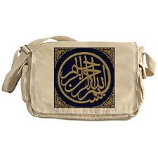 bismillah_gold_filla_on_blue Messenger Bag