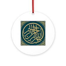 bismillah_gold_filla_on_turquoise Round Ornament