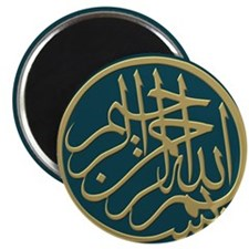 bismillah_gold_filla_on_turquoise Magnet