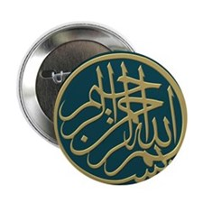 "bismillah_gold_filla_on_turquoise 2.25"" Button"