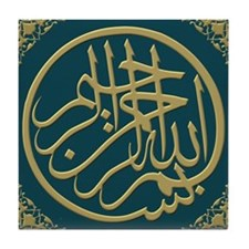 bismillah_gold_filla_on_turquoise Tile Coaster