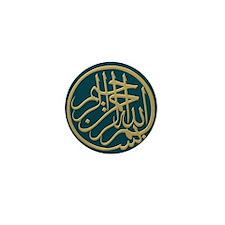 bismillah_gold_filla_on_turquoise Mini Button