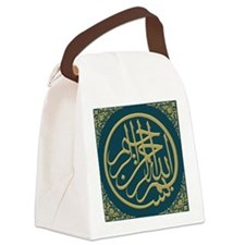 bismillah_gold_filla_on_turquoise Canvas Lunch Bag