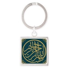 bismillah_gold_filla_on_turquoise Square Keychain