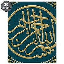 bismillah_gold_filla_on_turquoise Puzzle