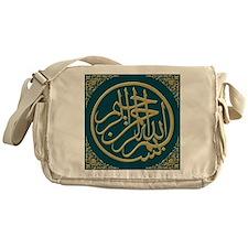 bismillah_gold_filla_on_turquoise Messenger Bag
