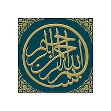 """bismillah_gold_filla_on_tur Square Sticker 3"""" x 3"""""""