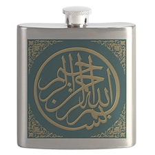 bismillah_gold_filla_on_turquoise Flask