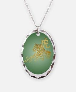 YearOfTheTiger Framed Trans Necklace Oval Charm