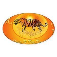 Year Of The Tiger 2010-Yardsign Decal