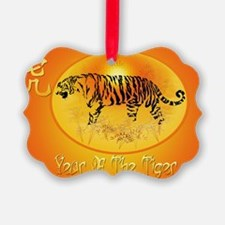 2-Year Of The Tiger 2010-Yardsign Ornament