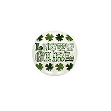 Lucky Girl copy Mini Button