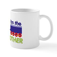 im the big brother train Mug