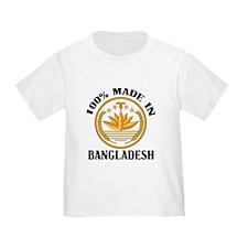 Made In Bangladesh T
