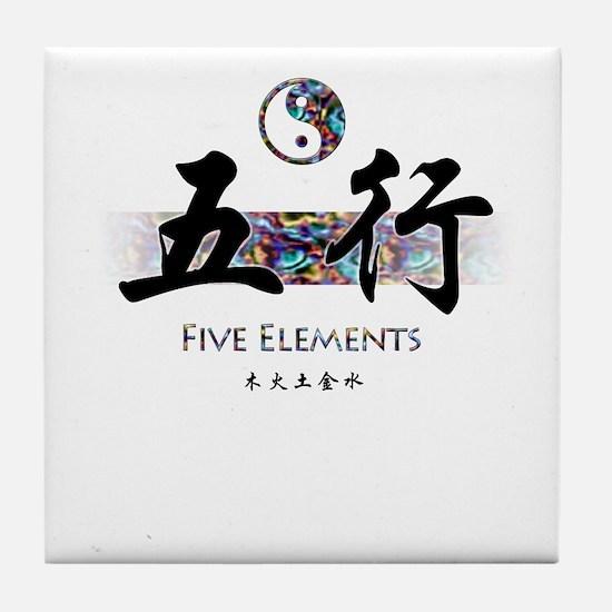 Five Elements Tile Coaster