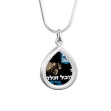 pointer Silver Teardrop Necklace