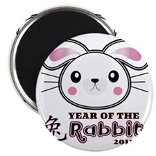 Year of Rabbit 2011 Magnet