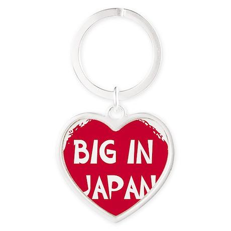 00108 Heart Keychain