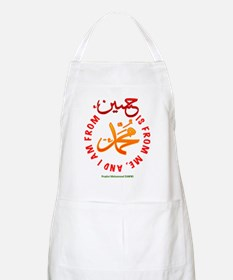 Hussein Is From Me, And I Am From Hussein -  Apron
