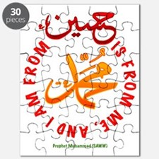 Hussein Is From Me, And I Am From Hussein - Puzzle