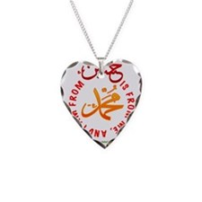 Hussein Is From Me, And I Am  Necklace