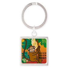 MonkeyTshirt Square Keychain