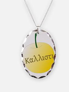 Kallisti_Apple_NoShadow Necklace
