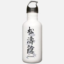 Shotokan kanji Water Bottle