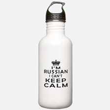 I Am Russian I Can Not Keep Calm Sports Water Bottle