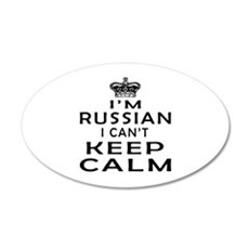 I Am Russian I Can Not Keep Calm Wall Decal