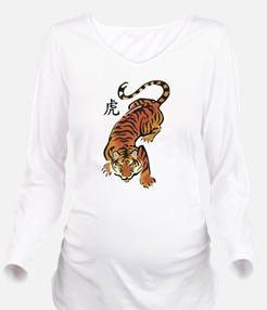 Chinese Tiger Long Sleeve Maternity T-Shirt