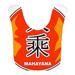Mahayana In Chinese Bib