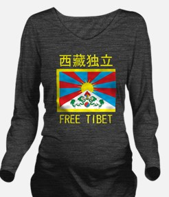 Free Tibet In Chinese Long Sleeve Maternity T-Shir